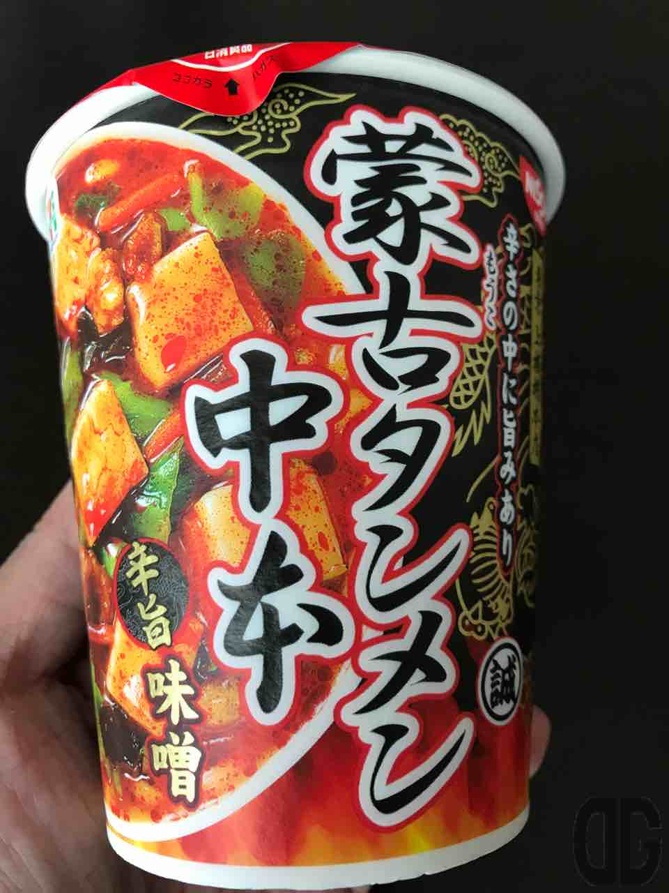 蒙古タンメン中本カップ麺。セブンイレブン限定の蒙古タンメンは野菜と豆腐がたっぷり入ったボリュームある辛旨味噌ラーメン♪