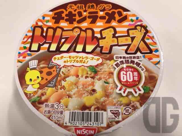 チキンラーメンどんぶり トリプルチーズ(日清)は、元祖鶏ガラスープにチーズが加わることで深いコクある味わいに!