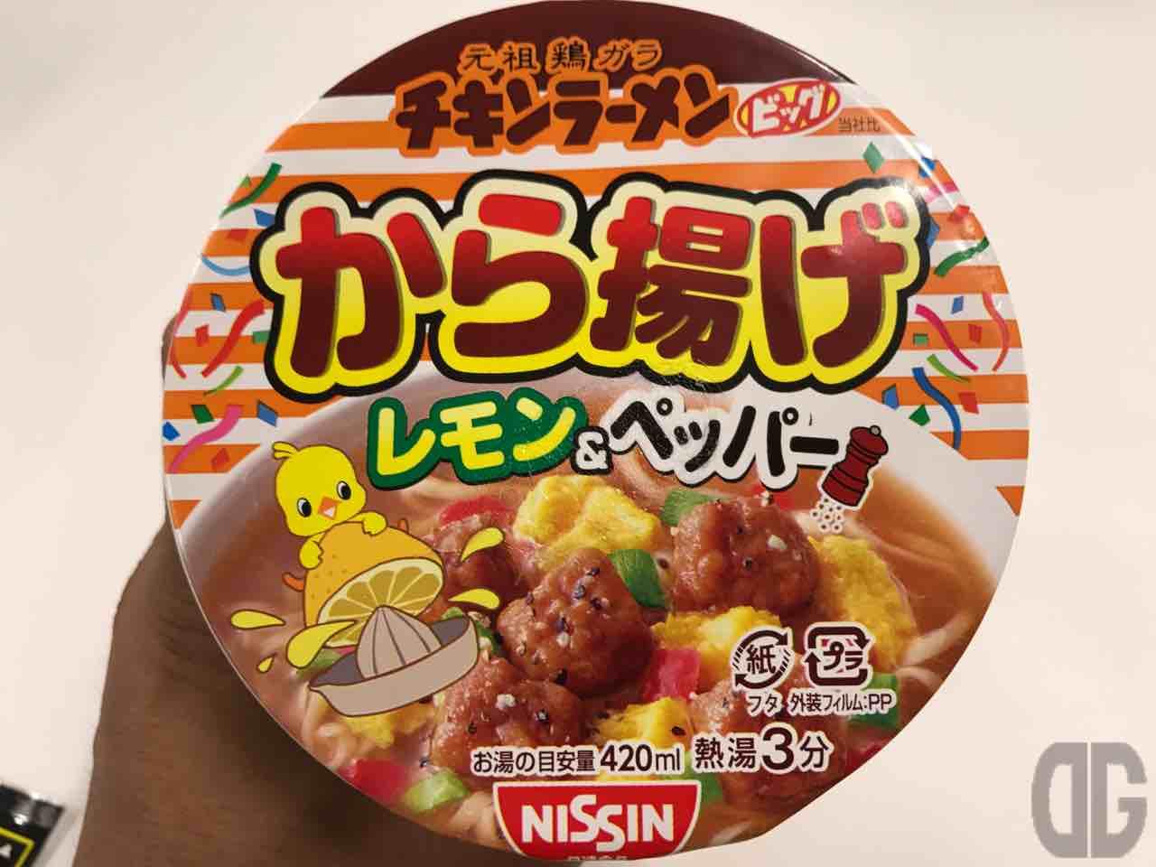チキンラーメンビッグカップから揚げレモン&ペッパー(日清)のから揚げはホンモノ!進化し続けるインスタント&カップラーメンに日本の真髄を見た