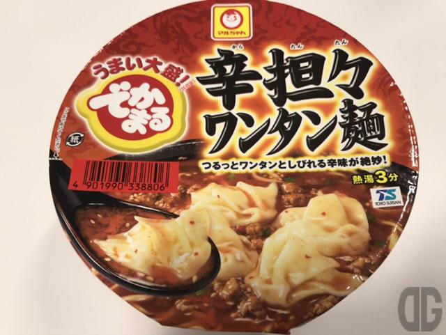 マルちゃんでかまる辛坦々ワンタン麺はウェーブのかかった太めの麺が辛味噌スープと絡んでうまい!