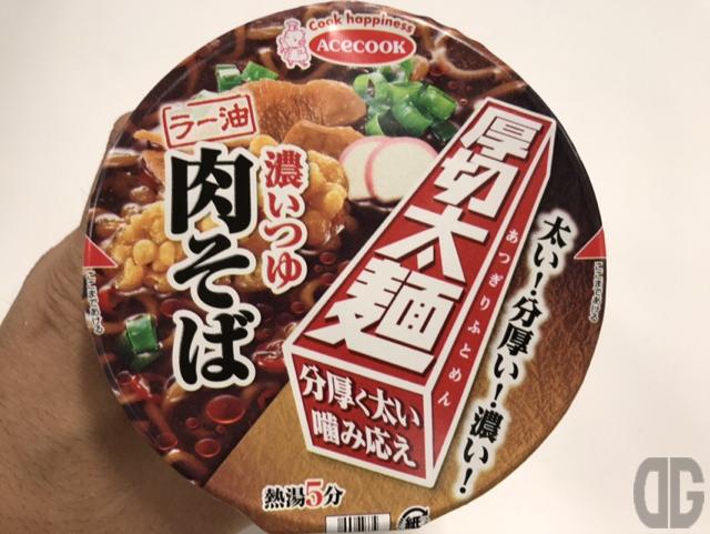 エースコックの厚切太麺濃いつゆラー油肉そばは、ボリュームたっぷりで濃いつゆと味付けされた肉が厚切の麺と良く合う♪