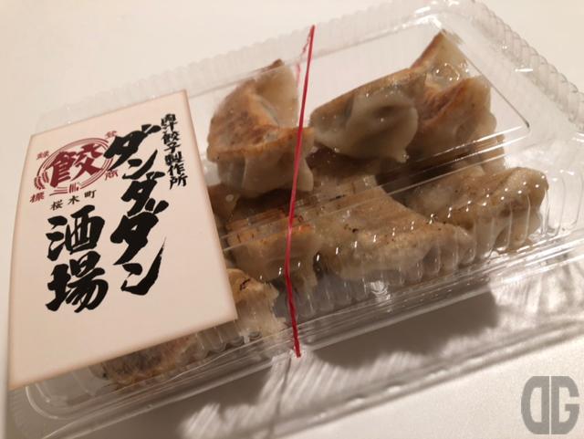 肉汁餃子製作所ダンダダン酒場桜木町店が2017年9月30日オープン!お持ち帰り餃子を食べてみました♪