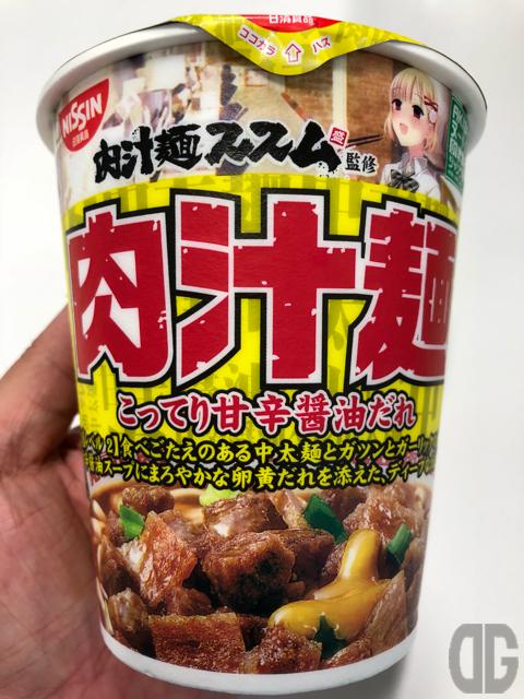 日清AKIBAヌードル肉汁麺ススム監修肉汁麺は独特の甘ダレ濃厚スープと麺の絡み具合がとてもいい♪