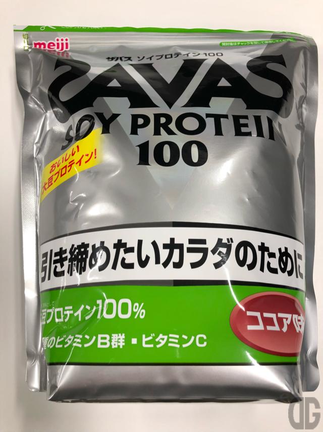 ザバス ソイプロテイン100 ココア味、、、甘い!けどウマい!?ミルクで割って飲んでみたい♪