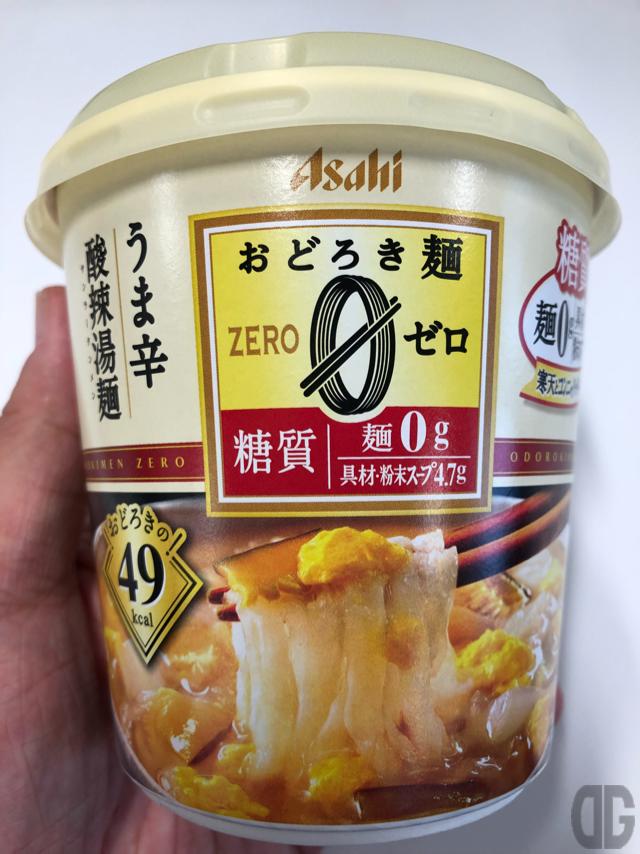 おどろき麺0(ゼロ)酸辣湯麺(アサヒグループ食品)はローカロリー、ロカボな一品。温かいモノを食べたい方にオススメ。