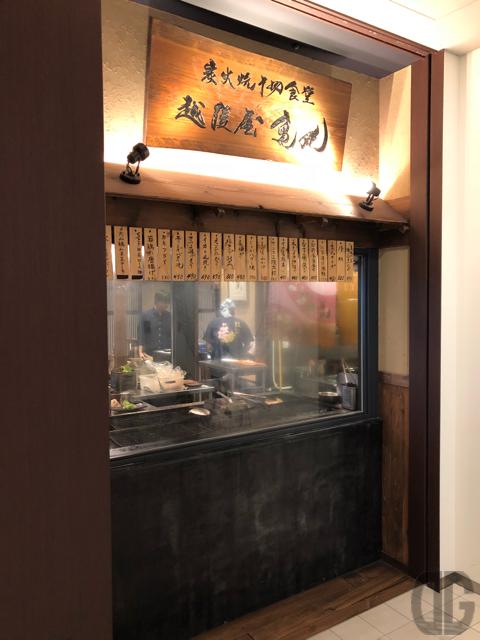 蒙古タンメン中本吉祥寺店で吉祥寺店限定「北極の秋」を豆腐変更券 を使って麺を豆腐に変更して食べてきた!