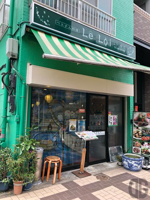 リーロイ(横浜吉田町)は気軽に入れるベトナム料理のお店。ランチのセットは4種類。牛肉のフォーと春巻きのAセットをいただきました♪