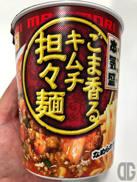 マルちゃん本気盛ゴマ香るキムチ担々麺を実食!キムチの本気盛に圧倒される