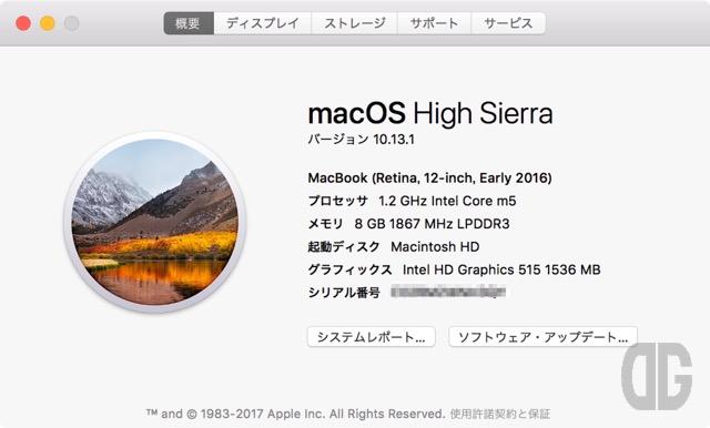 macOS High Sierra 10.13.1リリース。iOS11.1利用者は更新すべき。そうでない方も更新したほうがいいと思うんだよな…