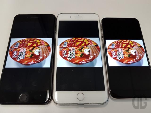 iPhone X、iPhone 8 Plus、iPhone 7 Plusの画像を比較してみた【画像表示編】