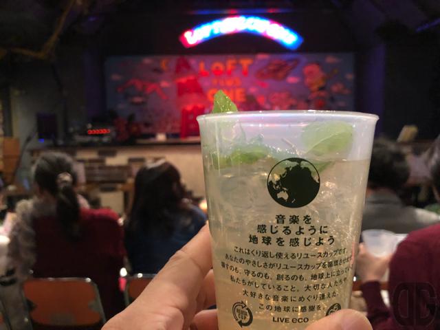 新宿ロフトプラスワンの楽しみは呑み喰いしながらイベントに参加できること