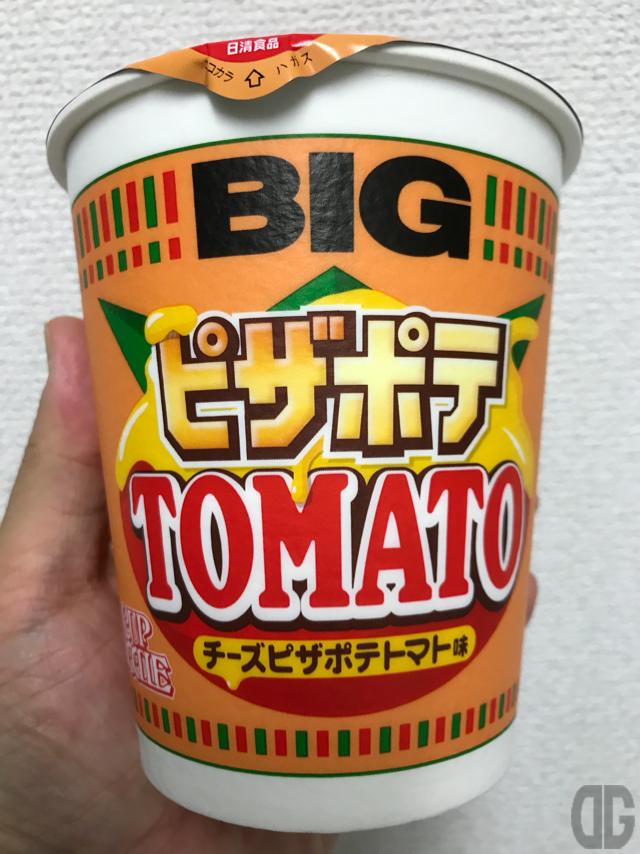 カップヌードルチーズピザポテトマト味ビッグ(日清)は、まさにピザの味♪ポテトがしっかりポテトだったことにビックリ!