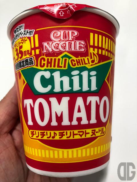 カップヌードル チリチリ♪チリトマトヌードル(日清)を早速実食!アタマから湯気が出るカラさが心地イイ!!
