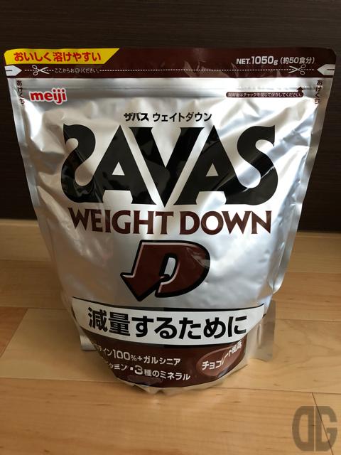 明治SAVAS(ザバス)のソイプロテイン、ウェイトダウンに新味!?「チョコレート風味」登場レビュー!飲み過ぎに注意!【ビバ!プロテイン!】