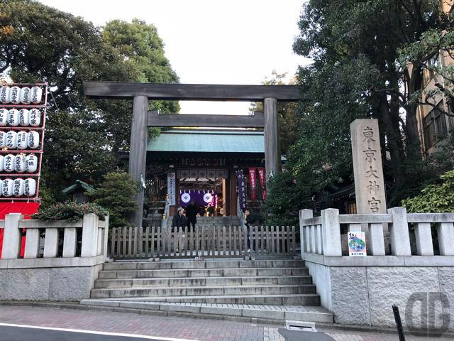 初詣2018その2。東京大神宮