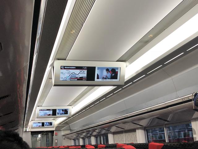 NEX通勤始め2018。せっかく取った睡眠を通勤で消耗したくない。車窓を見ながら思いに耽る